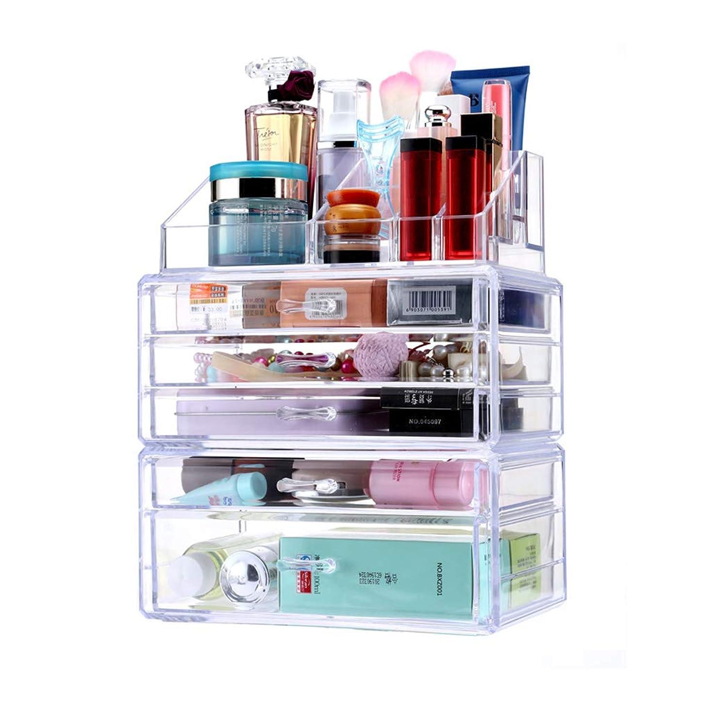 ボイド叱るに勝る化粧品収納ボックス引き出し付きミラープリンセス口紅スキンケアデスクトップ収納化粧ラック (Color : CLEAR, Size : 23.8*13.5*29CM)
