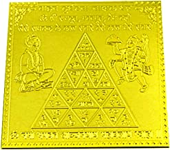 Vahan Durghatna Nashak Yantra in Thick Copper/Gold Plated/Pure Silver Premium Quality (3 Inch X 3 Inch Gold Plated)