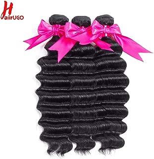 HairUGo Deep Wave Bundles (20 20 20 inch) Braziian Virgin Hair Unprocessed Human Hair 3 Bundles Natural Black Color Hair Extensions