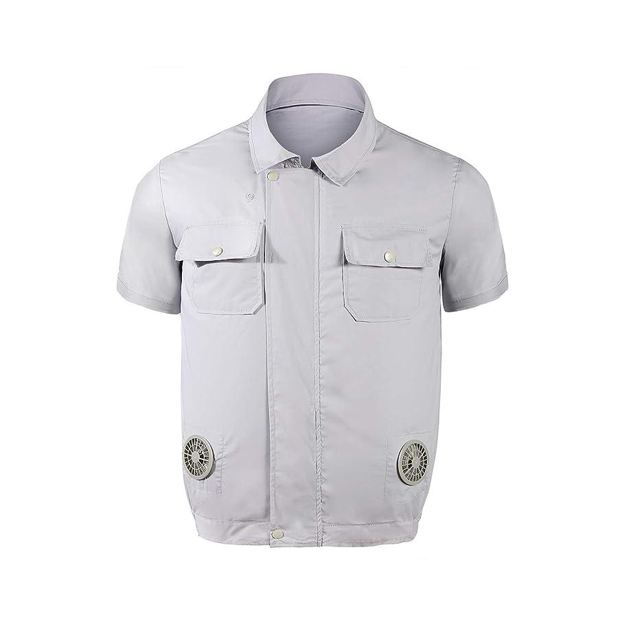 チャーター手つかずのベル空調服 cozihoma メンズ 空調服 作業服 4風ファンが付属 サイズ グレー