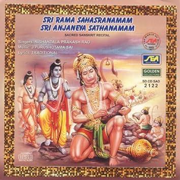 Sri Rama Sahasranamam Sri Anjaneya Sathanamam
