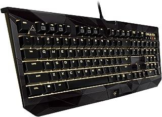 Razer Deus Ex Black Widow Chroma Mechanical Gaming Keyboard - Limited Edition