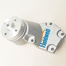 Holdwell Fan Support 3909943 3910597 3285947 for Cummins F3.8 F102 G3.9 QSF2.8 CM2880 F108 Engine