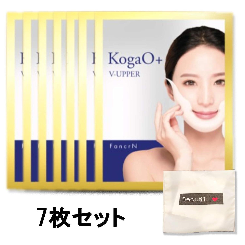 Beautiiiセット & Kogao+小顔プラス 7枚セット 【ギフトセット】 SNSで話題!大人気!