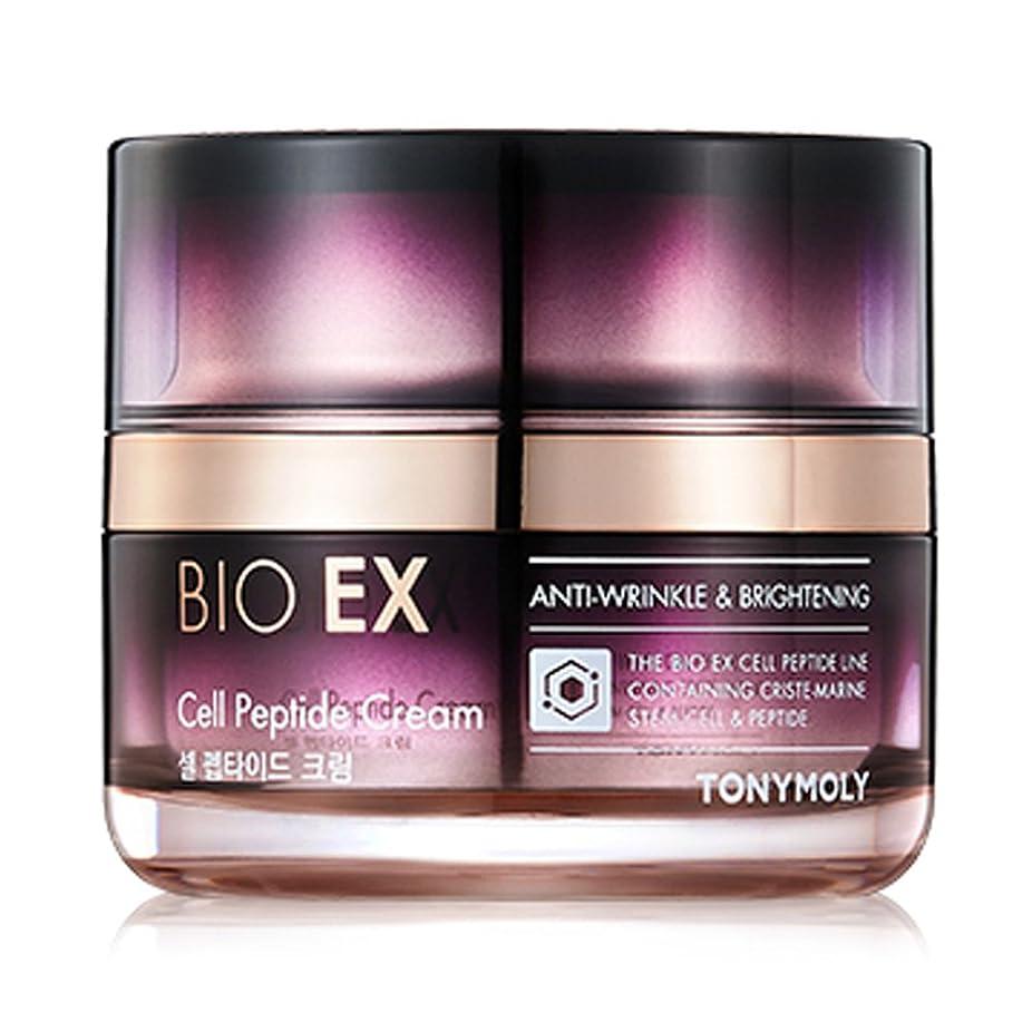 素晴らしい有利勧めるTONYMOLY BIO EX Cell Peptide Cream 60 ml