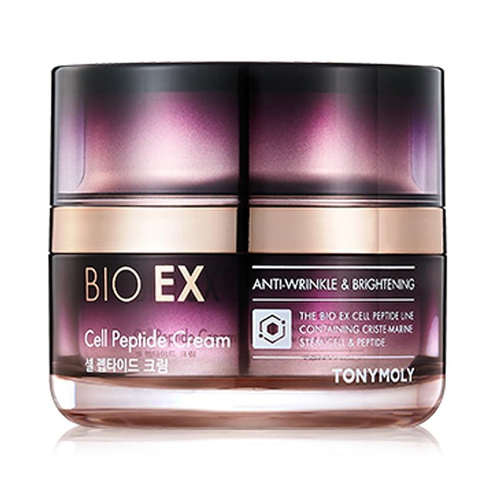 アイスクリームベース平和TONYMOLY BIO EX Cell Peptide Cream 60 ml