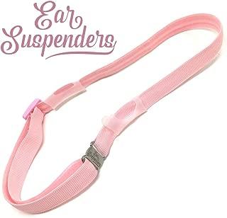 Ear Suspenders Headband for Hearing Aid Retention (Light Pink) (Child)