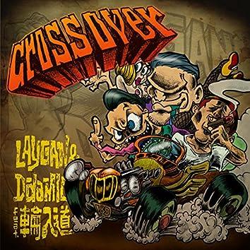 CROSS OVER (feat. WANYUDO)