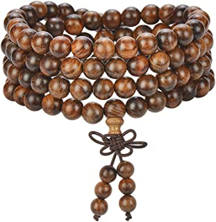 Mala Beads Bracelet 108 8mm Prayer Meditation Sandalwood Elastic