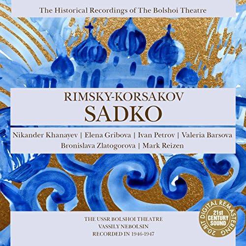 Nikander Khanayev, Elena Gribova, Ivan Petrov, Valelria Barsova, Bronislava Zlatogorova, Mark Reizen & Bolshoi Theatre