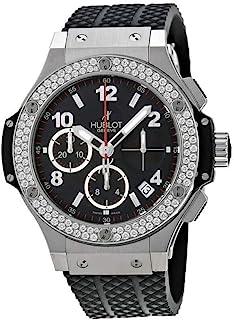 Hublot Big Bang Diamond Chronronic Automatic - 341.SX.130.RX.114