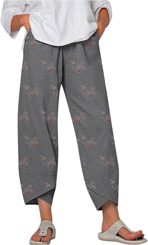 Xiloccer Womens Cropped Capri Pants Joggers Sweatpants Ladies Ca