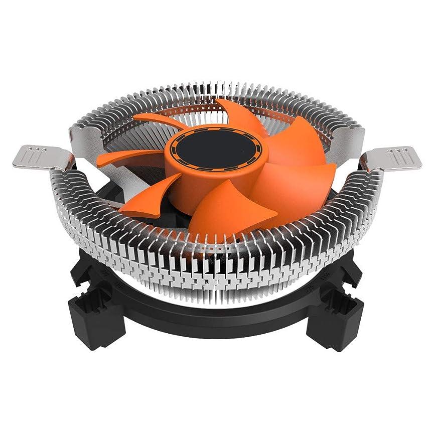 CPU Cooling Cooler Fan Heatsink 7 Blade for Intel LGA 775 1155 1156 AMD 754 AM2 Multi-Platform Computer CPU Cooler (Orange)