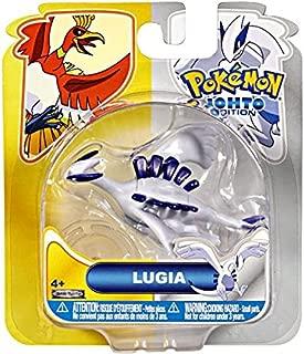 Pokemon HeartGold SoulSilver Series 16 Basic Figure Lugia