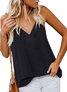 Lotusmile Women's Elegant V Neck Lace Camisole Adjustable Strappy Cami Tank Tops Sleeveless Blouse Shirts
