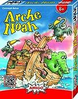 ノアの方舟(Arche Noah)/Amigo/Christoph Behre