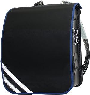 ランドセル用 撥水かぶせカバー Mサイズ 黒無地×コンビカラー 斜め反射テープ ブルー