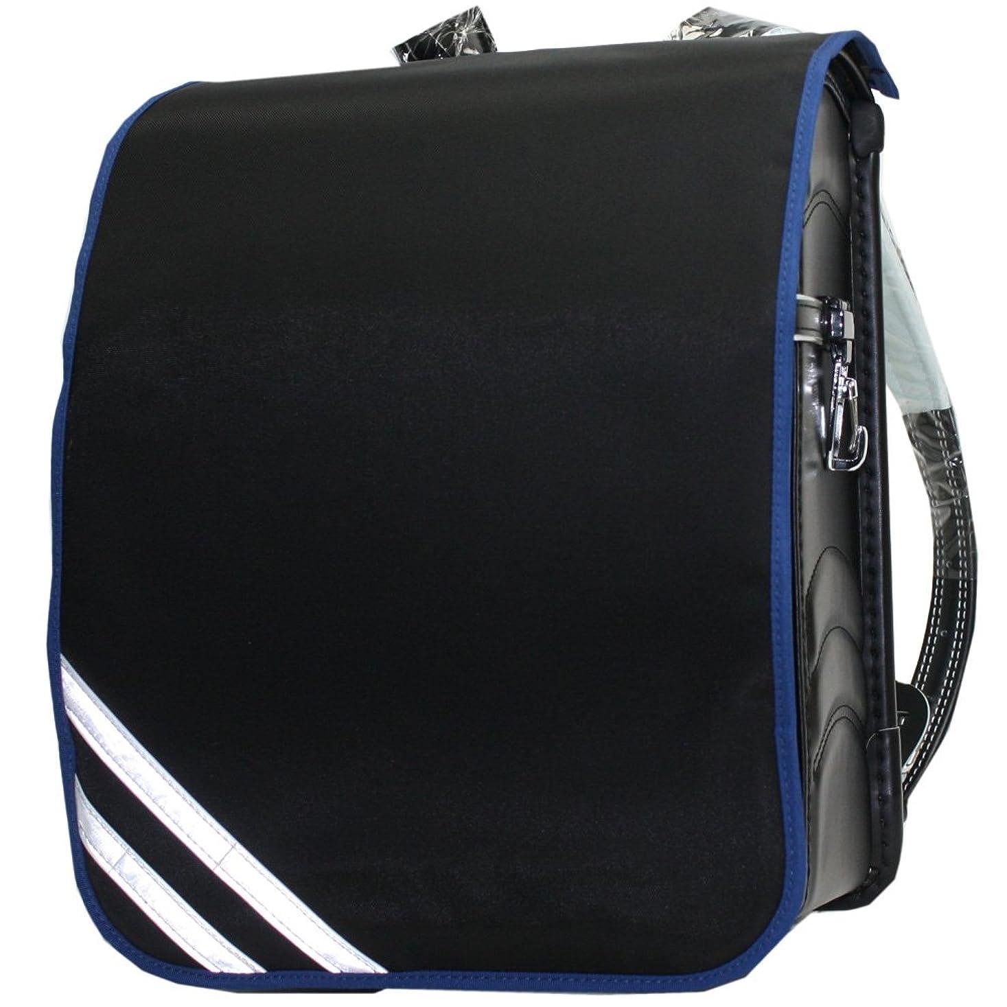 予備明快ソブリケットランドセル用 撥水かぶせカバー Lサイズ 黒無地×コンビカラー 斜め反射テープ ブルー