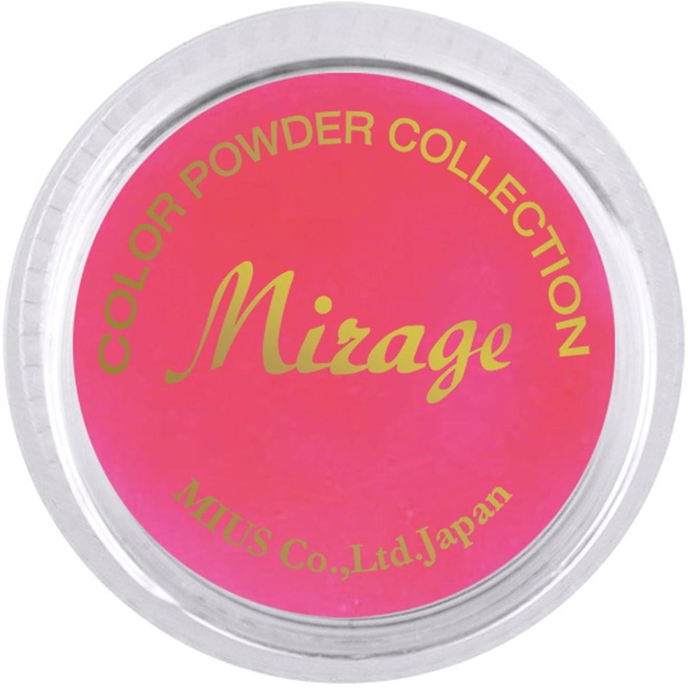 エキサイティングマニア含むミラージュ カラーパウダー N/CPS-4  7g  アクリルパウダー 色鮮やかな蛍光スタンダードカラー