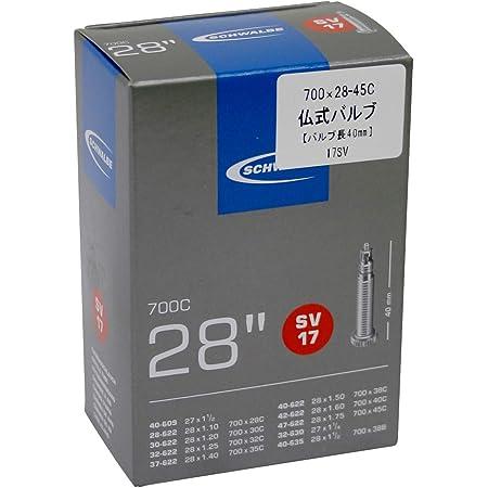 SCHWALBE(シュワルベ) 【正規品】700×28/45Cチューブ 仏式 40㎜バルブ 17SV