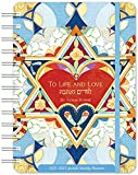 """Hebrew Illuminations 2021 - 2022 Jewish Weekly Planner by Adam Rhine: 17-Month Calendar with Pocket (Aug 2021 - Dec 2022, 5"""" x 7"""" closed): To Life and Love"""