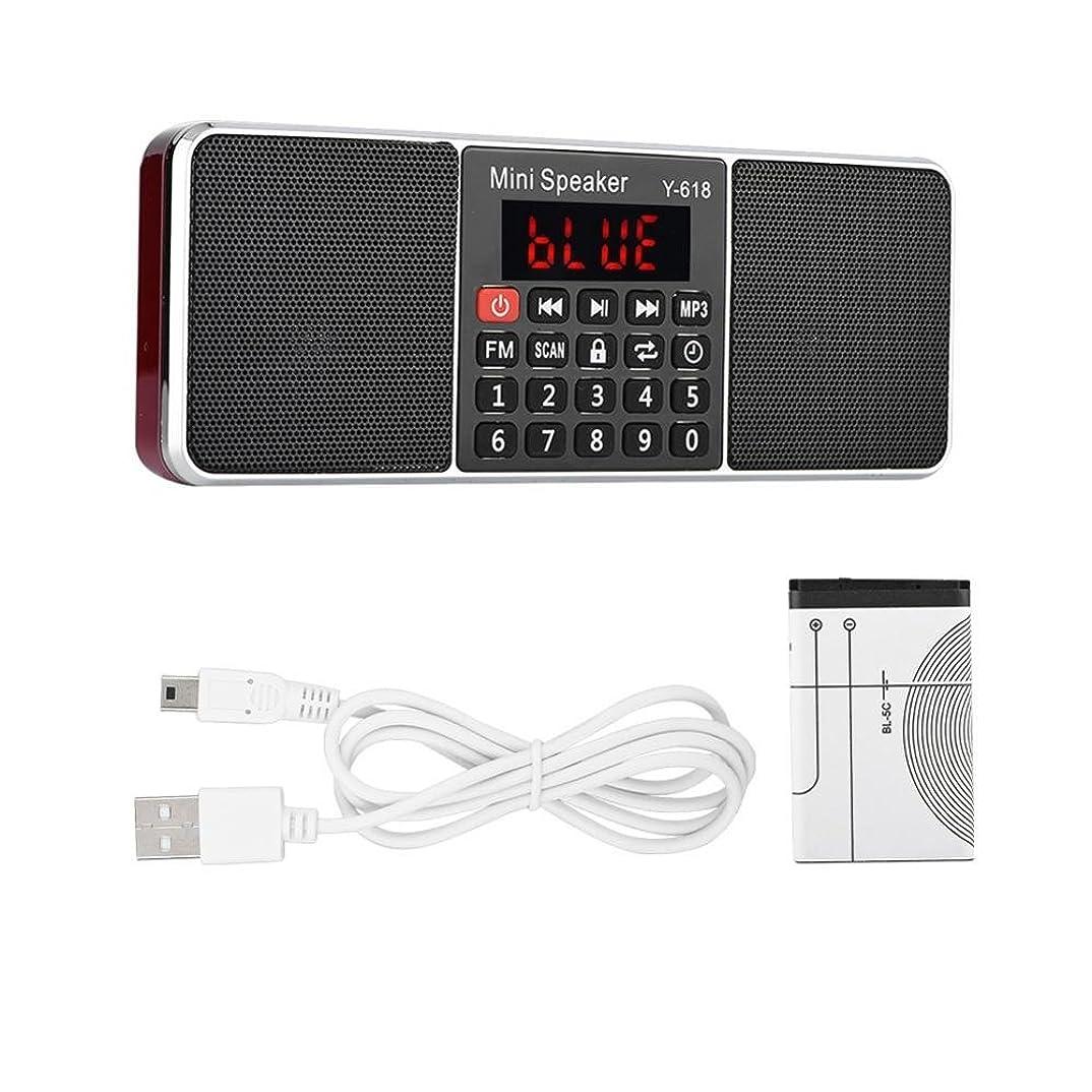 適応的小道介入するFMラジオ、87.5-108MHzステレオPWカットメモリTF/USB音楽ハンズフリーコール付きMP3プレーヤー(FMレッド)