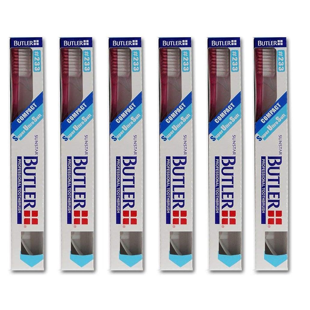 タンパク質効率的かみそりバトラー歯ブラシ 6本 #233
