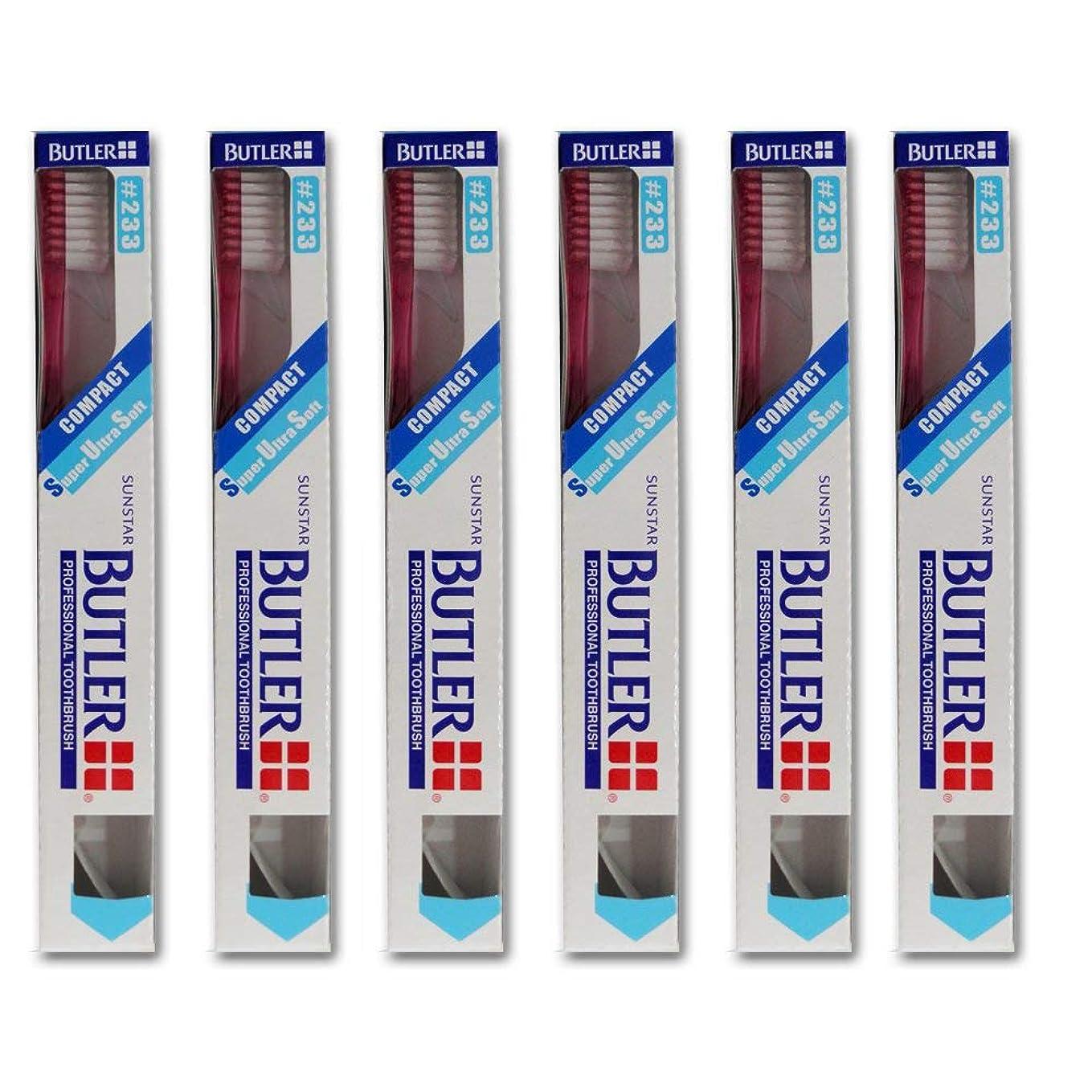 広くケイ素水差しバトラー歯ブラシ 6本 #233