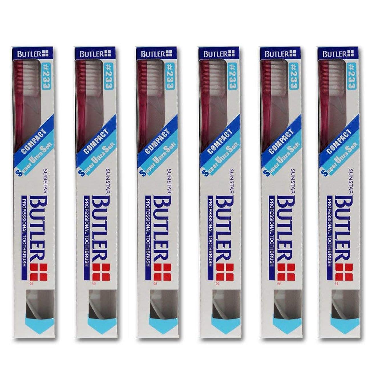 テザー選出するモスバトラー歯ブラシ 6本 #233