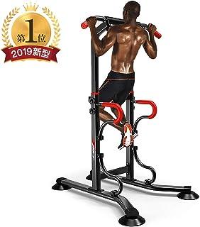 ぶら下がり健康器具 垂マシン 懸垂器具 筋力トレーニング 室内懸垂マシン耐荷重150kgチンニング マルチジム