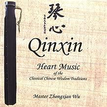 Qinxin Heart Music Classical Chinese Wisdom