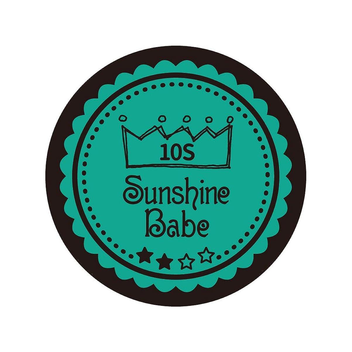 方程式カスケード年次Sunshine Babe カラージェル 10S アルカディア 2.7g UV/LED対応