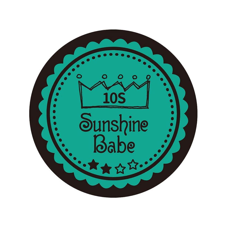 ソート突然のSunshine Babe コスメティックカラー 10S アルカディア 4g UV/LED対応