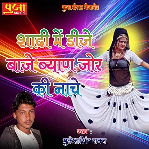 Mukeshsingh Rawat