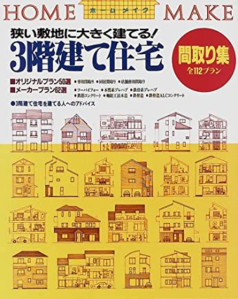 Amazon.com: Japanese - How-to & Home Improvements / Home ... on