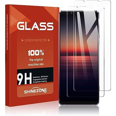 【白いエッジなし】SHINEZONE Sony Xperia 1 II ガラスフイルム SO-51A SOG01 強化ガラス液晶保護フィルム 日本旭硝子製 防指紋 透過率99.9%【2枚セット】