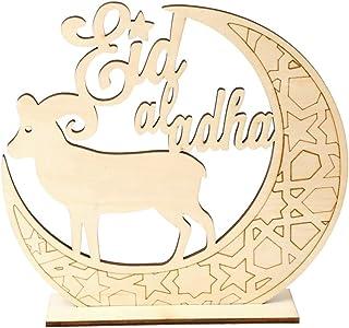 Dolloress 1x Wooden Muslim Eid Mubarak Art Alphabet Cutout Wood Craft Desk Ornaments For Muslim Party Supplies Home House ...