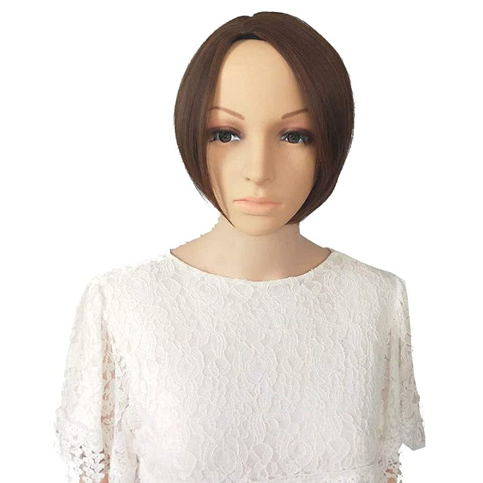 ドラマ爆発物考案するYrattary 自由な部分を持つ女性のための自然な探している茶色の短いボブストレートヘアウィッグフリーキャップ110 g女性の合成かつらレースかつらロールプレイングかつら (色 : ブラウン)