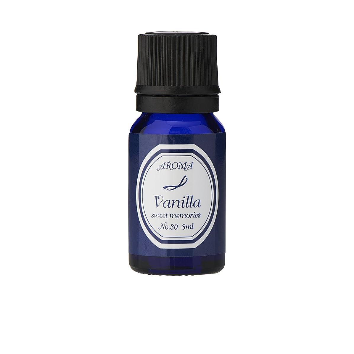 洗練破裂生産性ブルーラベル アロマエッセンス8ml バニラ(アロマオイル 調合香料 芳香用)
