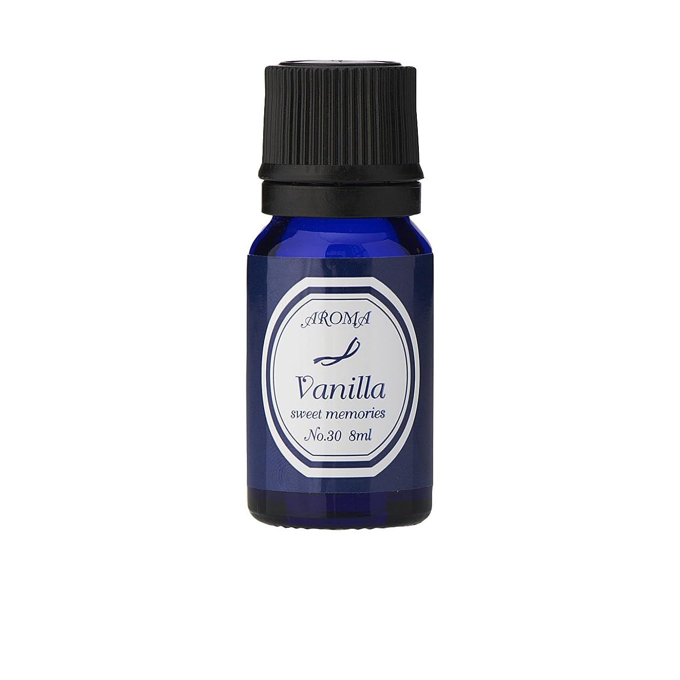 と液化する呼ぶブルーラベル アロマエッセンス8ml バニラ(アロマオイル 調合香料 芳香用)