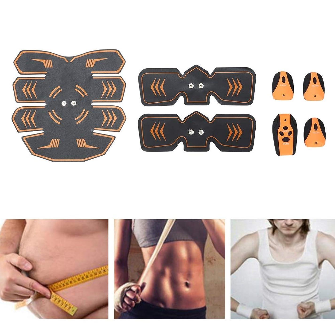 人類メッシュ爪腹部刺激装置、EMS Abdominalr腹部筋肉刺激装置腹部トレーナー/ウエスト/腕/脚アームウエストフィットネストレーニングギア