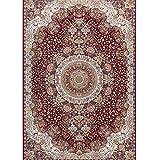 Tabriz Teppich, orientalisch, klassisch, groß, klein, mittelgroß, für Wohnzimmer, Schlafzimmer, fusselfrei, traditionell, 240 x 340 cm, Rot