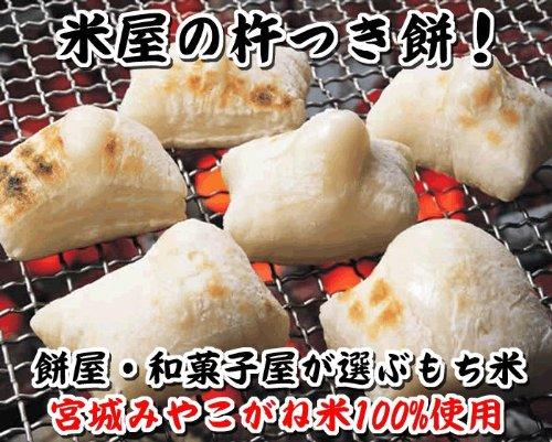 お正月用 杵つき のし餅 2kg (12/30お届け)
