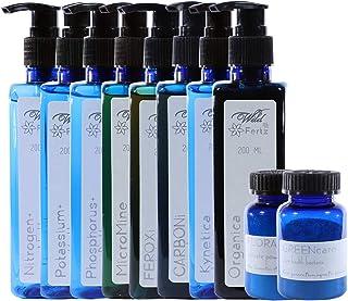 Aquatic Remedies Aquarium Plant Expert Pack Fertilizer Kit for Planted Tank