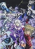 機動戦士ガンダム0083 STARDUST MEMORY Vol.3[DVD]