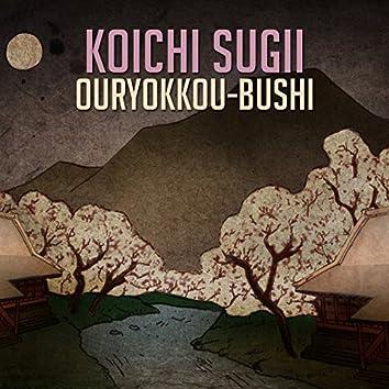 Ouryokkou-Bushi