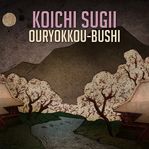 Koichi Sugii