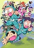 TVアニメ「忍たま乱太郎」こんぷりーとDVD-第16シリーズ- 一の段