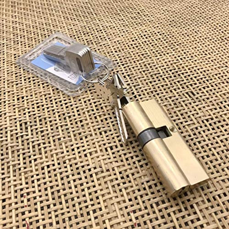 New Copper AB Lock core, antitheft Locks core, Eccentric Locking core