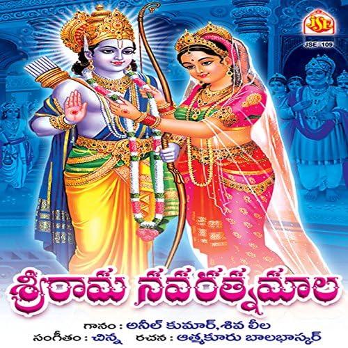 Anil Kumar & Sivaleela